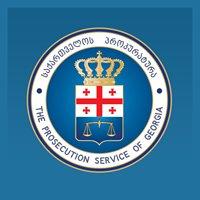 საქართველოს პროკურატურა / The Prosecution Service of Georgia