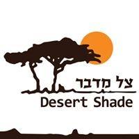 צל מדבר - Desert Shade