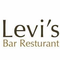 לויס - מסעדה/באר במצפה רמון