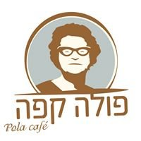 פולה קפה- צריף בן גוריון