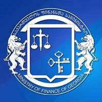 ფინანსთა სამინისტრო / Ministry of Finance of Georgia