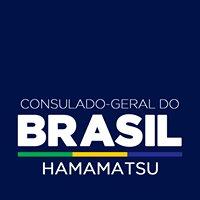 Consulado-Geral do Brasil em Hamamatsu