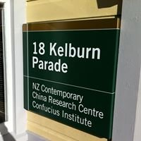 The New Zealand Contemporary China Research Centre