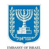 Israel in Armenia - Իսրայելը Հայաստանում