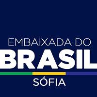 Embaixada do Brasil em Sófia / Embassy of Brazil in Sofia