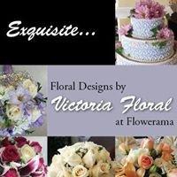 Victoria Floral Designs - RVA