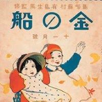 Kin-No-Hoshi SHA Co.,Ltd 金の星社