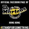Dr. Martens Hong Kong