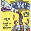 Seattle Jewish Film Festival