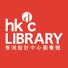 HKDC Library