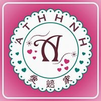 Athhnh Bakery 愛焙家 - 烘焙用品店