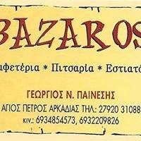 Estiatorio O Bazaros