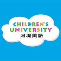 Children's University 河堤美語