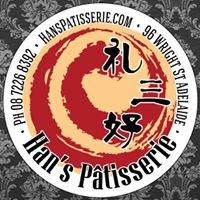 Han's Patisserie/礼三好