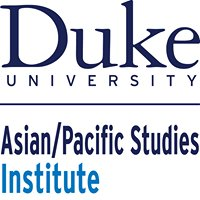 Asian/Pacific Studies Institute at Duke University