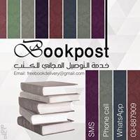 Book Post