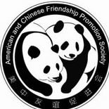 American & Chinese Friendship Promotion Society