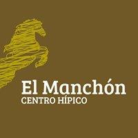 Centro Hípico El Manchón