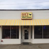 Gus's World Famous Fried Chicken, Oxford MS