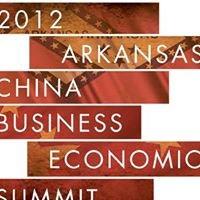 UCA Arkansas China Business Summit