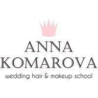 Школа стилистов Анны Комаровой/ Anna Komarova hair&makeup school