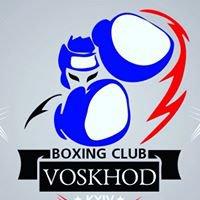 Voskhod boxing club