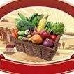 Delivered Farm Fresh