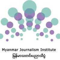 Myanmar Journalism Institute