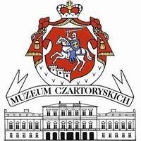 Pracownia Dokumentacji Dziejów Miasta dział Muzeum Czartoryskich w Puławach