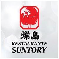 Restaurantes Suntory