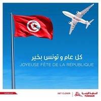 Tunisair Benelux