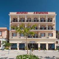 Ξενοδοχειο Λημνος - Hotel Lemnos