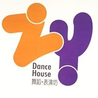 Zony&Yony Dance House 左右舞蹈表演坊