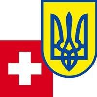 Ukrainian Society of Switzerland