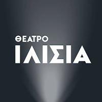 Θέατρο Ιλίσια