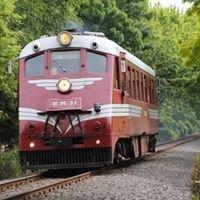 Pahiatua Railcar Society Inc