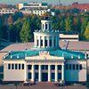 Kazan Exhibition