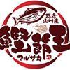 鰹節王-坂井商店