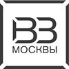 Выставочные залы Москвы