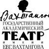 Государственный Академический Театр имени Евг. Вахтангова thumb