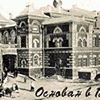 Mogilev Drama Theater (Могилёвский драматический театр)