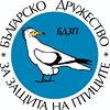 Българско дружество за защита на птиците thumb