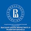 Высшая школа маркетинга и развития бизнеса НИУ ВШЭ