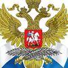 Посольство России в Финляндии - Embassy of Russia in Finland
