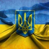 Ukrainian-American Civic Center (Narodnij Dim)