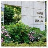 Temple Beth Shalom - Hastings on Hudson