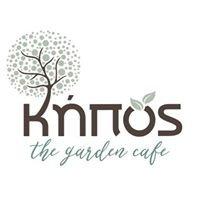 Κήπος: The Garden Cafe