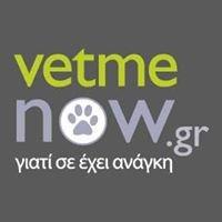 Vetmenow