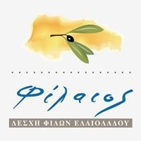 Φίλαιος / Filaios
