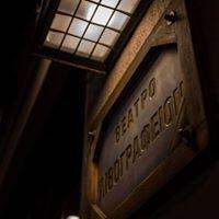 Θέατρο Λιθογραφείον / Lithografion Theatre